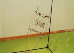 ilker-yardimci-acili-yorum-160x60x60-karisik-teknik
