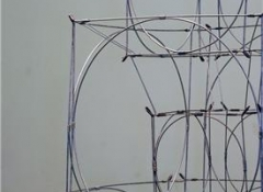 ilker-yardimci-dokunus-2-50x50x170-karisik-teknik